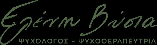 vissia-eleni.gr